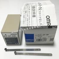 日本歐姆龍OMRON液位繼電器61F-GP-NH 61F-GP-NH