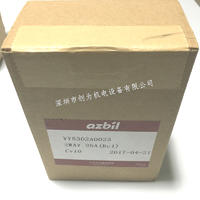 日本山武azbil二通閥VY5302A0023 VY5302A0023