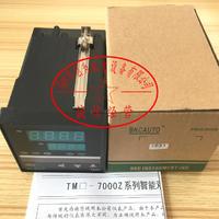BKC溫控器TMD-7531Z TMD-7531Z