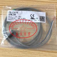 日本松下Panasonic光電傳感器PM-L24-R PM-L24-R