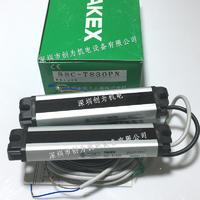 日本竹中TAKEX區域光幕SSC-T830PN SSC-T830PN