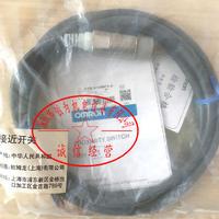 日本歐姆龍OMRON接近傳感器E2E-X10D1-N E2E-X10D1-N