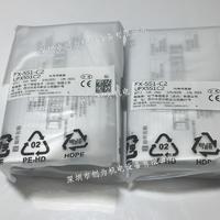 日本松下Panasonic光纖放大器FX-551-C2 FX-551-C2