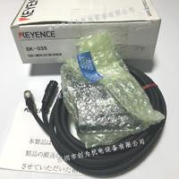 日本基恩士KEYENCE靜音消除器SK-035 SK-035