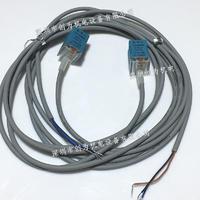供應HWL接近傳感器 HTL-Q05PIS