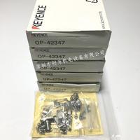 日本基恩士KEYENCE傳感器支架OP-42347 OP-42347