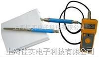 FD-G3剑式紙張水分儀 紙垛水分儀 纸张水分测量仪 FD-G3