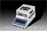高粱、核桃仁、薯类快速水分测定仪 JC-60