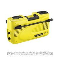 充電式家用清洗機 HC10