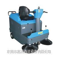 駕駛式掃地機 SD1050D