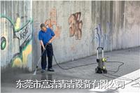 更人性化的設計凱馳新款HD6/13C冷水高壓清洗機 HD6/13C