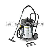 工業吸塵機NT70/2Me Tc