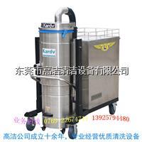 大功率工業吸塵機DL-7510B DL-7510B