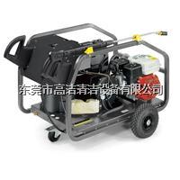 柴油加熱式高壓清洗機 HDS 801 D