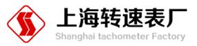 上海自動化儀表四廠
