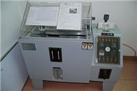 检测设备盐雾测试机