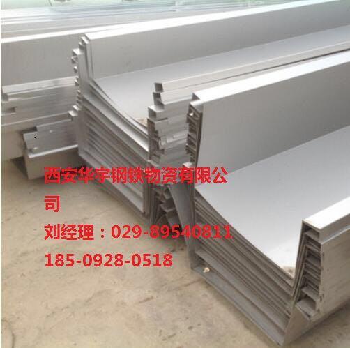 陕西西安不锈钢中厚板加工不锈钢天沟