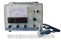 軸承殘磁測量儀CJZ-1C
