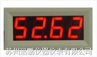 SPB-XSBT二線制回路供電顯示器