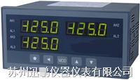 SPB-XSD4多通道智能數顯儀表