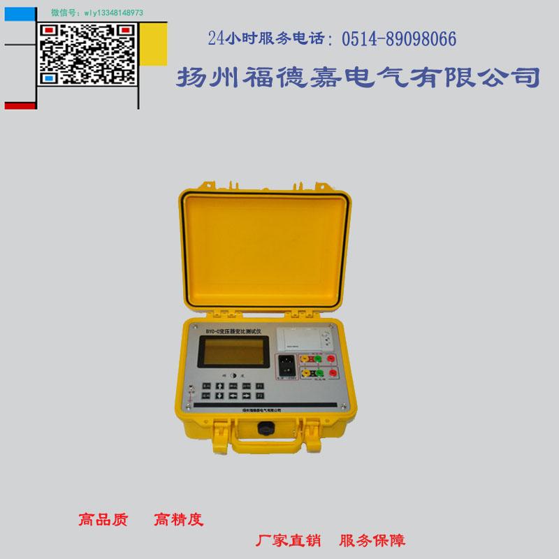变压器变比组别测试仪、变压器变比测试仪、变压器变比测量仪、变压器变比全自动测量仪