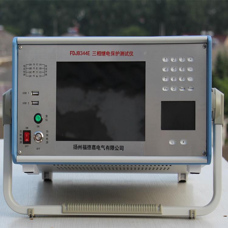 FDJB344E三相继电保护测试仪 高精度  支持电科院送检  加工定制 热销供应