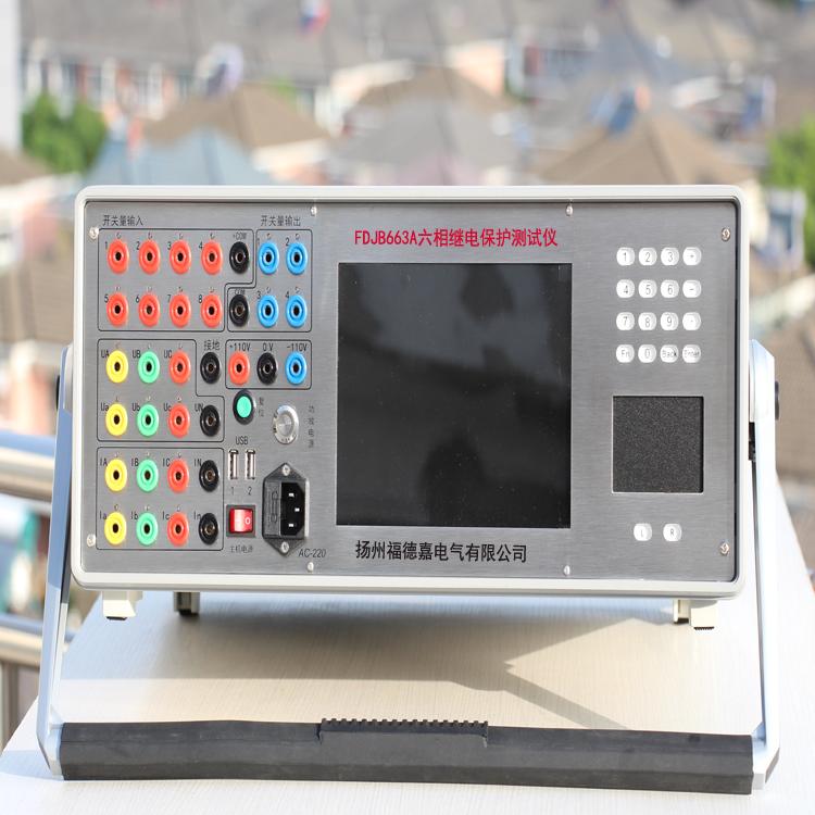六相继电保护测试仪  交流试验 同期试验 零序保护 整组试验 状态系列  差动试验 备自投试验