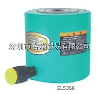 EL50S6,油压千斤顶,O.J.POWER大阪