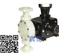 OMNI DC7系列机械隔膜计量泵 OMNI DC7