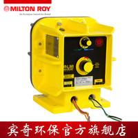 E系列防爆型電磁驅動隔膜計量泵