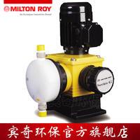 GMA系列機械隔膜計量泵