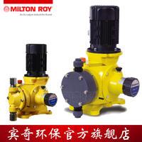 GB系列機械隔膜計量泵