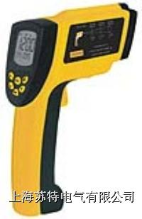 AR-872A-18℃~1250℃红外线测温仪