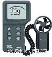 AR-826 风速计
