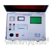 高压开关真空度测量仪