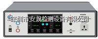 接觸電流測試儀 AG9600