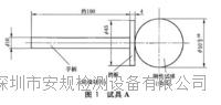 圖1試具A試驗鋼球IP1防塵IEC61032