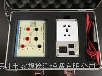 IEC60990/GB12113圖3+圖4接觸電流人體網絡+試驗配電盒