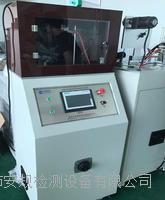 耐高壓漏電起痕試驗裝置 AN-6180