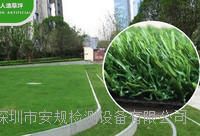 人造草坪草絲回彈性試驗機 深圳安规