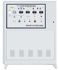 YD20000直流耐压测试设备 YD20000