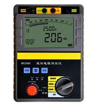 BC2303数字绝缘电阻测试仪 BC2303