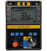 BC2305数显绝缘电阻测试仪 BC2305