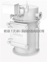 AMANO安满能_MF-2004_大型集尘机