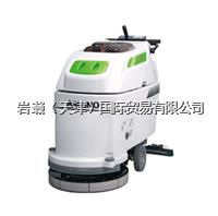 AMANO安满能_SE-500ss_节水型洗地机