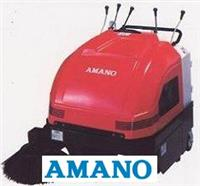 AMANO安满能_HM-1000V_地面吸尘机