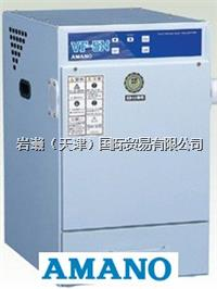 AMANO安满能_VF-5N_小型泛用集尘机