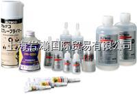 ALTECO安特固EC600X人工大理石用間接著劑