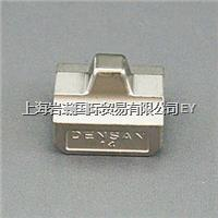 DENSAN株式會社DCO-14LN壓接工具