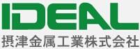settsu摂津金屬工業株式會社